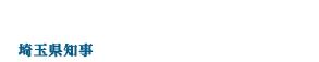 空調工事やダクト工事、換気設備工事は埼玉県三郷市の株式会社SAD杉本空調